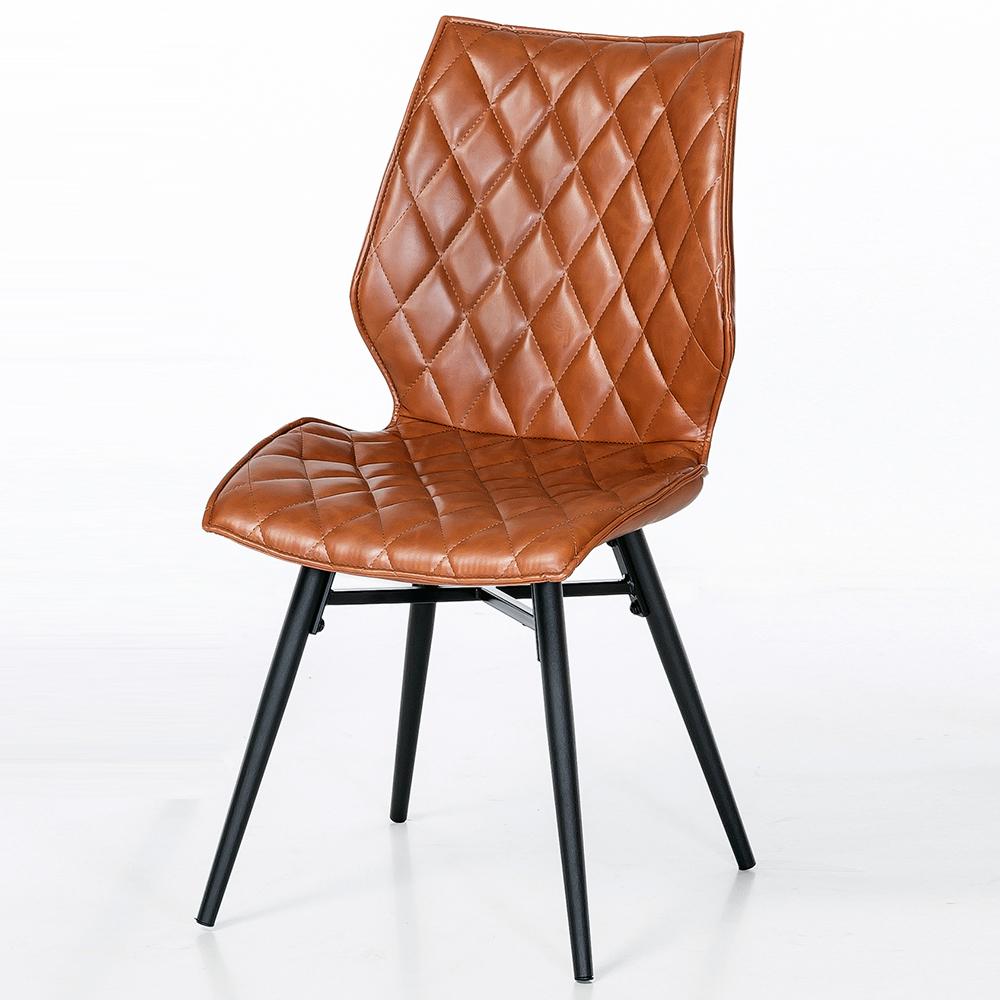 Stuhl Set in Braun gesteppt Metallgestell (2er ...